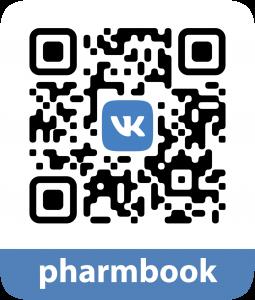 pharmbook